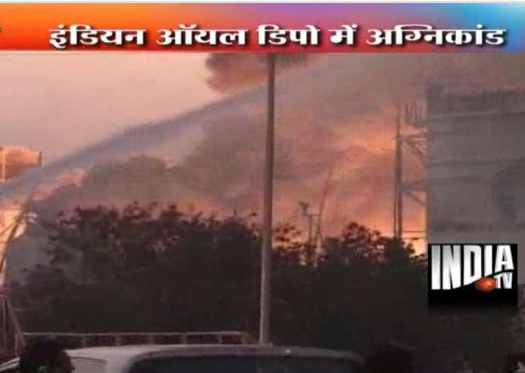 three killed in indian oil terminal fire- India Tv