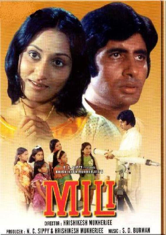 Mili 1975 This movie will hit the right chords of your heart with its innocent love story. Shekhar, played by none other than Jaya's husband, Amitabh Bachchan, falls in love with Mili only to know that she has only few weeks more to live. How things unfold upon this revelation is what the true beauty of this movie is.