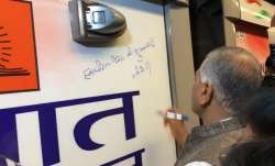 VK Singh flags off Freedom Express, a Metro train with a