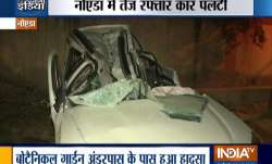 The incident took place on Friday night when Yogendra
