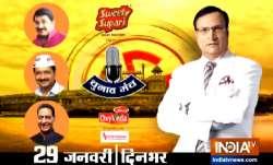 Chunav Manch: India TV's mega conclave on Delhi Assembly