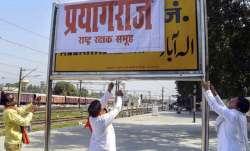4 railway stations in Uttar Pradesh's Prayagraj get new names