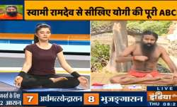 Yoga for beginners: Swami Ramdev shares 12 yoga asanas, pranayama to keep you fit