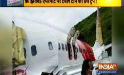black box recovered, flight data recorded kerala, air india plane crash,plane crash updates,air indi