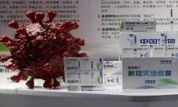 China coronavirus vaccine