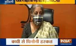 Hoshiarpur rape, nirmala sitharaman, rahul gandhi, priyanka gandhi, hoshiarpur rape, punjab rape, si