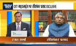 Union Minister Ravi Shankar Prasad speaks on new social