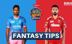 IPL 2021 Dream11 Prediction: Rajasthan Royals vs Punjab Kings fantasy tips