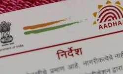 Aadhaar, Aadhaar authentication charge, Aadhaar authentication, aadhaar update, aadhaar update post