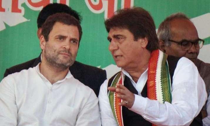 Uttar Pradesh Congress to discuss poor show in a meeting