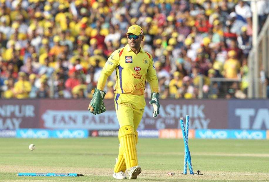 Chennai Super Kings fans left flabbergasted after 'MS Dhoni ...