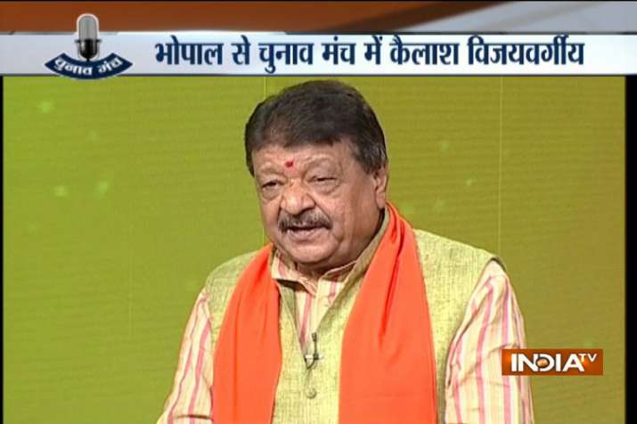 chunav manch Kailash Vijayvargiya india tv