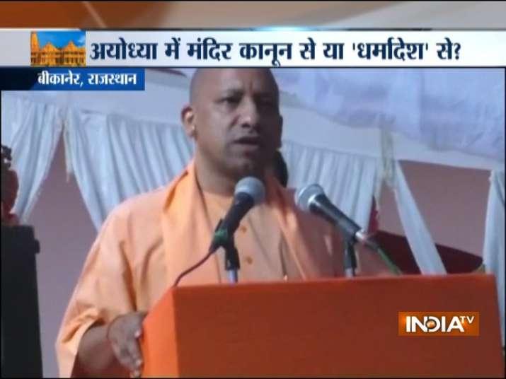 Will start taking people's sentiments on Ram temple forward soon after Diwali: CM Yogi Adityanath
