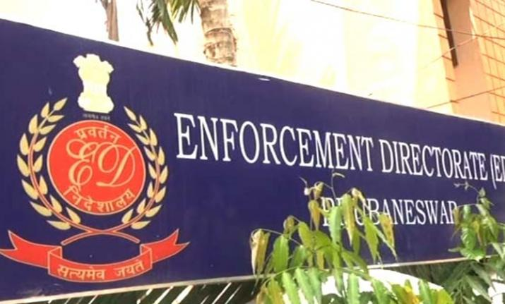ED seeks non-bailable warrants against 4 directors of
